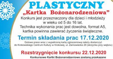 """KONKURS PLASTYCZNY  """"Kartka Bożonarodzeniowa"""""""